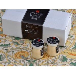 画像1: 江戸っ米ぷりん 10個入り